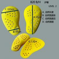 New collection Hip protectors