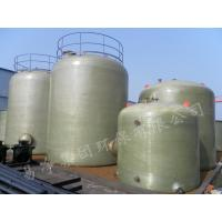 Wholesale FRP Sulfuric Acid Tank from china suppliers