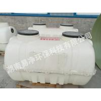 Wholesale Moulded Septic Tank from china suppliers