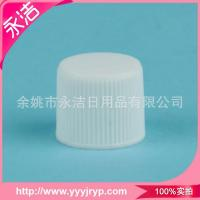 Simple professional manufacturer of plastic cover manufacturers selling wholesale