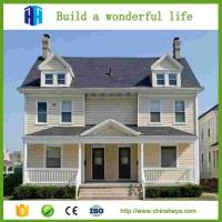 2016 luxury movable prefabricated container house for sale