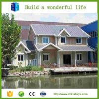 Wholesale 2017 China prefab modern composite house for sale from china suppliers