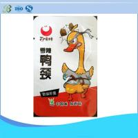 Wholesale Aluminium Food Packaging from china suppliers