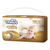 Wholesale Cotton Baby Diaper from china suppliers