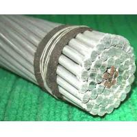 Wholesale Bare Conductor ACSR Aluminum Conductor Steel Reinforced to BS 215-2 from china suppliers
