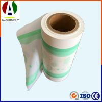 PE Film For Making Adult Baby Diapers Materials