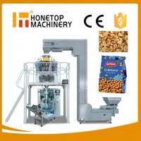 Buy cheap Peanut Automatic Vertical Packing Machine In China from wholesalers