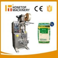 Buy cheap Fully Automatic Pouch Small Type Vertical Rice Packing Machine from wholesalers