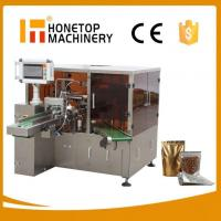 Buy cheap Weighing Filling Sealing Packing Machine from wholesalers