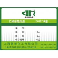 Wholesale Vinyl ester resin DH407 from china suppliers