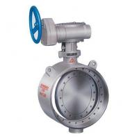 Wholesale Ball valve Butt weld type hard sealing butterfly valve from china suppliers