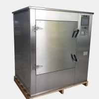 Buy cheap 6KW Soybean Milk Commercial Microwave Oven from wholesalers