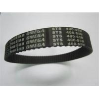 Buy cheap 60YC019 Belt (400-S5M-18MM) from wholesalers