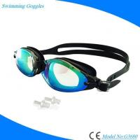 Buy cheap Gradient Ramp Mirrored Lens Adult Swimming Goggles with Antifog Clear Wide Vision from wholesalers