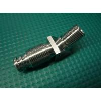 Buy cheap SST tube union from wholesalers