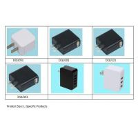 Buy cheap DQU USB Charger from wholesalers