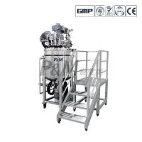 Buy cheap Fixed type vacuum emulsifying mixer from wholesalers