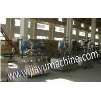 Buy cheap 2000BPH water filling production line of the ZCP-12 from wholesalers