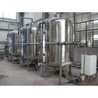 Buy cheap 1-100T / h mineral water, water treatment lines from wholesalers