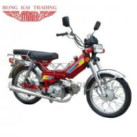 Buy cheap Motorcycle MTR70Q from wholesalers