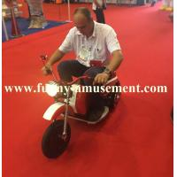 Buy cheap Swing Motobycle FLSM-A10001 from wholesalers