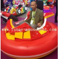 Buy cheap FNUB-04 Star bumper car from wholesalers