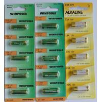 Buy cheap Laminated battery from wholesalers
