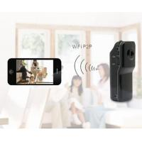 Buy cheap CCTV/ Cameras Mini IP/WIFI camera MD81 from wholesalers