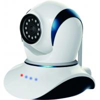 Buy cheap CCTV/ Cameras BH08 from wholesalers