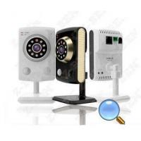 Buy cheap CCTV/ Cameras IPB01 from wholesalers
