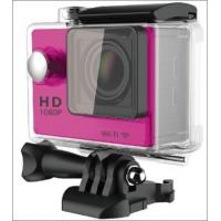 Buy cheap 1080P WIFI Action camera KCC-W9 from wholesalers