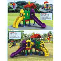 Buy cheap Kid Ride 9 from wholesalers