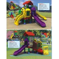 Buy cheap Kid Ride 10 from wholesalers