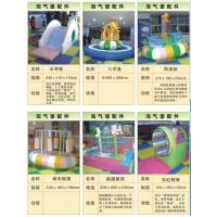 Buy cheap Summy Naughty Castle 7 from wholesalers