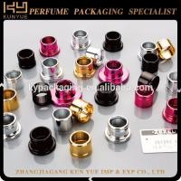 Buy cheap Aluminum collar/closure/shoulder for lotion/perfume bottle from wholesalers