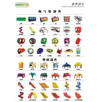 Buy cheap Summy E-Catalogue 1 from wholesalers