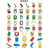 Buy cheap Summy E-Catalogue 2 from wholesalers
