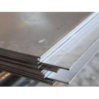 Buy cheap ASTM Steel Plate astm a516 grade 60 70 plate a387 grade 22 And astm a572 steel equivalent from wholesalers