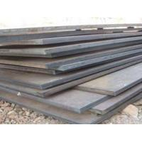 Buy cheap China Wholesale Custom Tear Drop mild Chequered Steel Plate from wholesalers