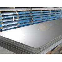 Buy cheap best A240 304 316L 310 perforated stainless steel plate from wholesalers