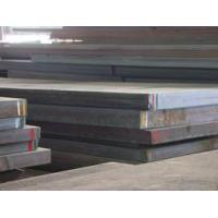 Buy cheap Astm A527 Steel Plate from wholesalers