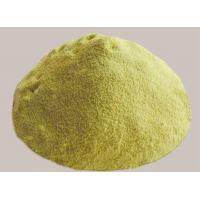 China Ferrous Sulphate Monohydrate on sale