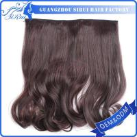 Wholesale Fashionable and nonshine synthetic clip in hair extension at wholesale price from china suppliers