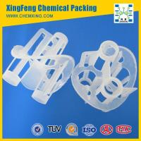 Wholesale Plastic Heilex Ring from china suppliers