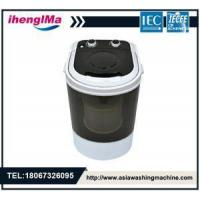 Buy cheap Smart Baby Single Semi-Automatic Washing Machine Washing Capacity Is 3.6kg from wholesalers