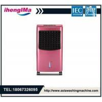 Buy cheap Single Cold Air Conditioning Fan Maximum Water Tank Capacity 8L from wholesalers
