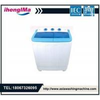 Buy cheap Top Loading PortableTwin Tub Semi-Automatic Washing Machine Washing Capacity Is 4.6kg from wholesalers