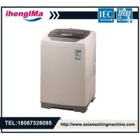 Buy cheap Washing Machine Compact Top Loading Portable Fully-Automatic Washing Machine Maximum Load 6kg from wholesalers