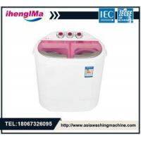 Buy cheap Washing Machine Mini Small Baby Twin Tub Semi-Automatic Washing Machine Washing Capacity Is 2.5kg from wholesalers