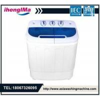 Buy cheap Washing Machine Mini Portable Twin Tub Semi-Automatic Washing Machine Washing Capacity Is 3.6kg from wholesalers